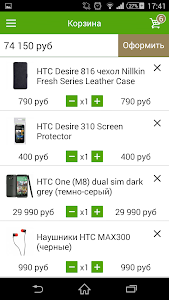 "Интернет-магазин ""HTC-online"" screenshot 6"