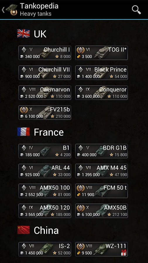 World of Tanks Knowledge Base - screenshot