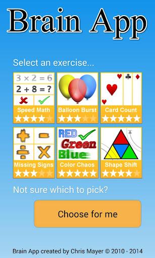 玩教育App|Brain App免費|APP試玩