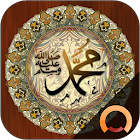 Hadith Collection Pro - Sahih Bukhari , Muslim icon