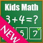 Kids Math Free 2.0 Apk