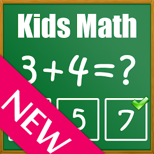 Kids Math Free for PC and MAC