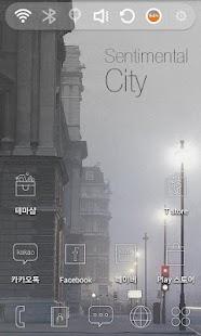 센티멘탈 시티 런처플래닛 테마