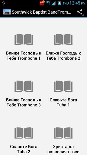 SBB Tenor 1 Songs