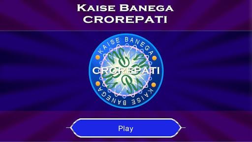 KBC 9 Practice Game