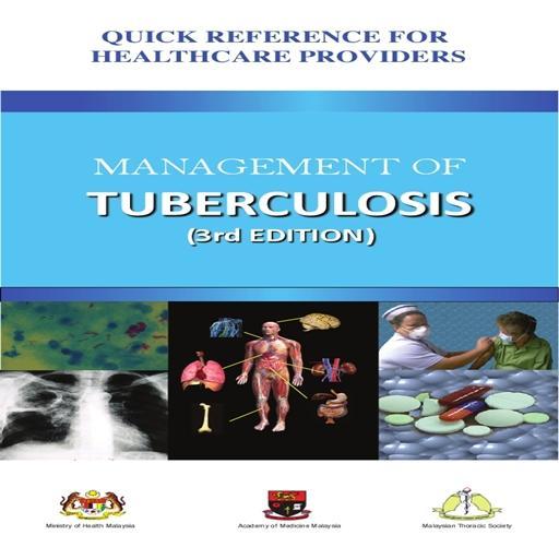 KKM / BKP QR Tuberculosis LOGO-APP點子