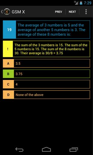 【免費教育App】Grade School Math X-APP點子