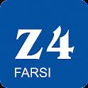 Z4 Farsi icon