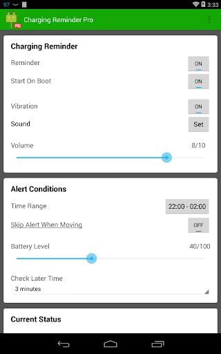 玩免費工具APP|下載リマインダーを充電 app不用錢|硬是要APP