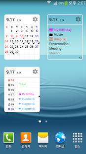 Z Calendar - screenshot thumbnail