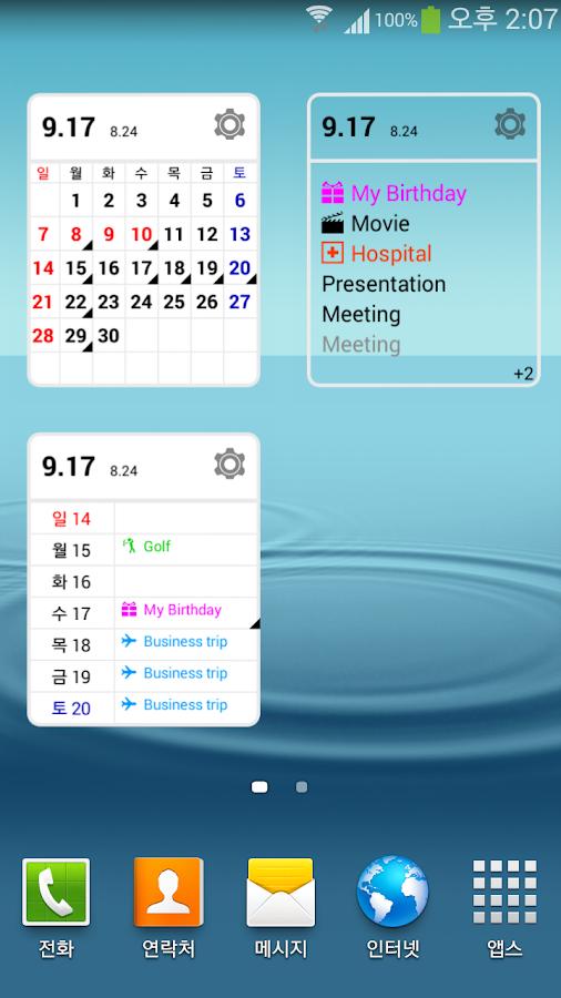 Z Calendar - screenshot