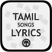 Tamil Songs Lyrics