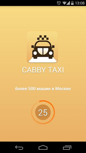 Cabby Taxi - Заказ Такси