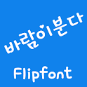 ATWind™ Korean Flipfont icon