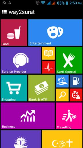 玩旅遊App|Way2surat免費|APP試玩