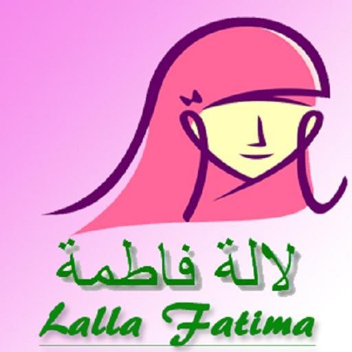 Lalafatima لالة فاطمة