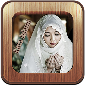300 x 300 png 158kB, Download Kata Islami APK on PC   Download Android ...