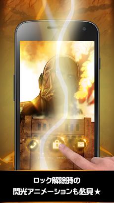 進撃の巨人-大迫力なロック画面!簡単操作でロックを解除!のおすすめ画像3