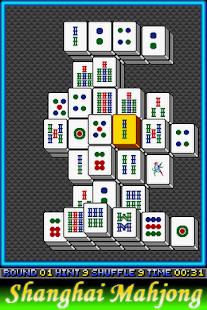 Shanghai Mahjong Free- screenshot thumbnail