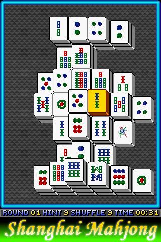 Shanghai Mahjong Free- screenshot