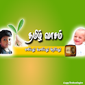 Tamil Vasam (தமிழ் வாசம்) icon