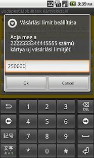 ComBase - Budapest Mobilbank- screenshot thumbnail