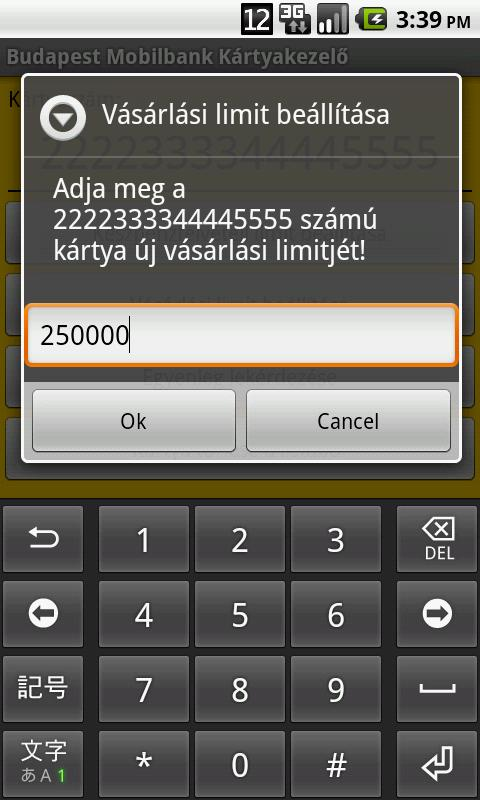 ComBase - Budapest Mobilbank- screenshot