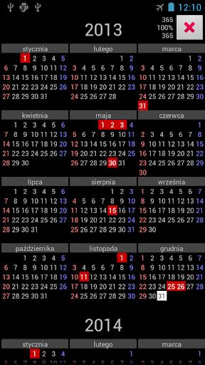 PL Holidays Annual Calendar