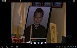 Screenshot of TVman 1seg Player