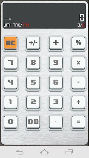 泰國增值稅計算器