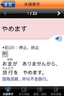 ニコ生モバイルエンコーダー - Google Play の Android アプリ