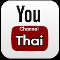 ช่องไทย ละคร ข่าว ย้อนหลัง icon