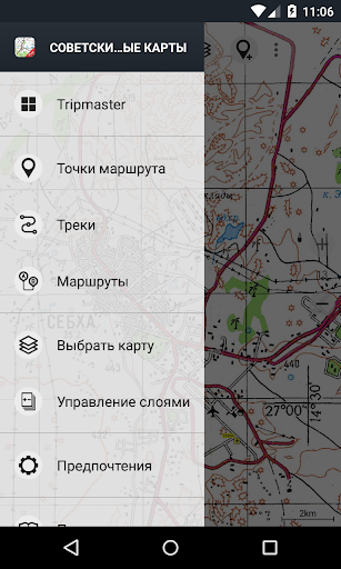 Soviet Military Maps Free 5.1.0 free screenshots 7