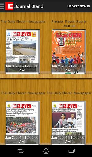 Eleven Media Digital Paper