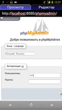 PHPRunner - PHP IDE