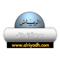 Download اخر اخبار جريدة الرياض APK to PC