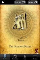 Screenshot of Names of Allah