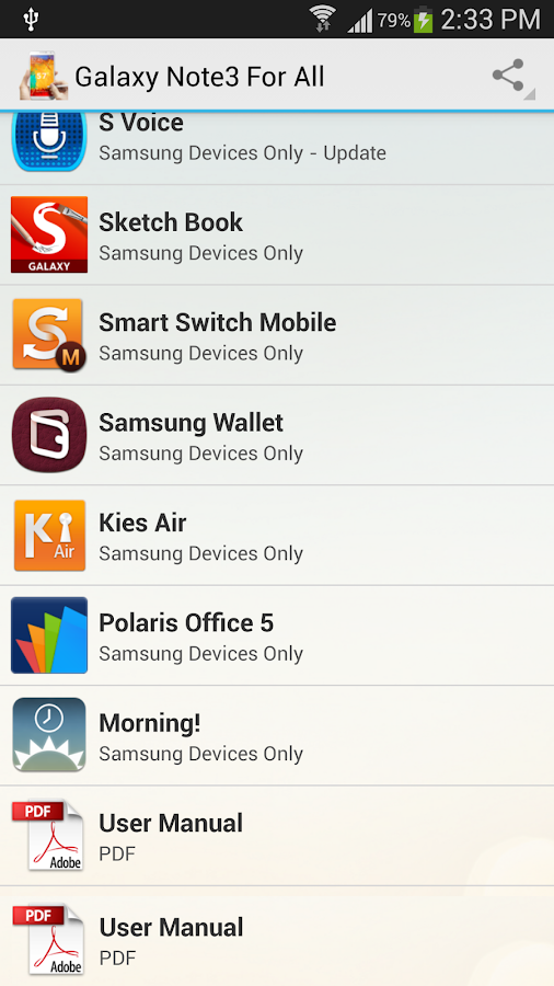 Galaxy Note3 For All - screenshot