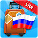 Phrasebook Russian Lite Icon