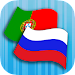 Russian Portuguese Translator Icon