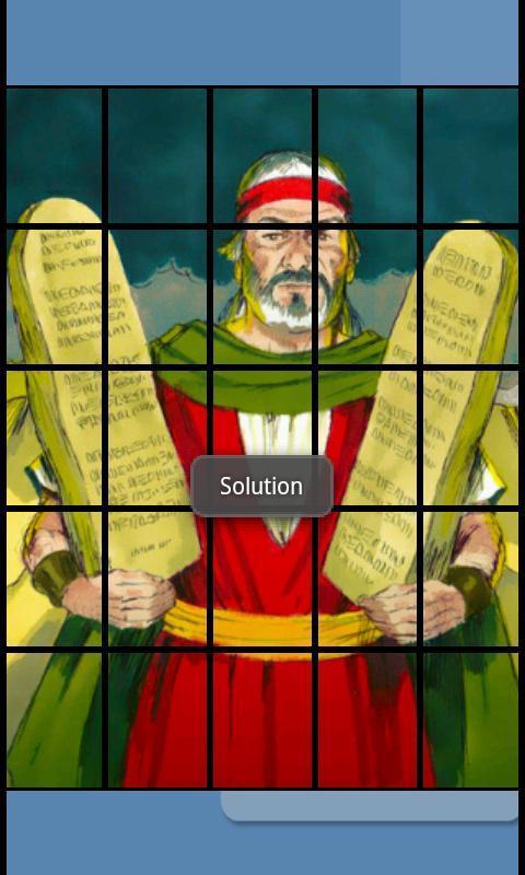 Bible Shuffle- screenshot