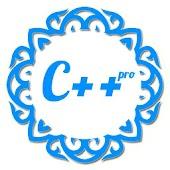 C++ Учебник (+Задачи)