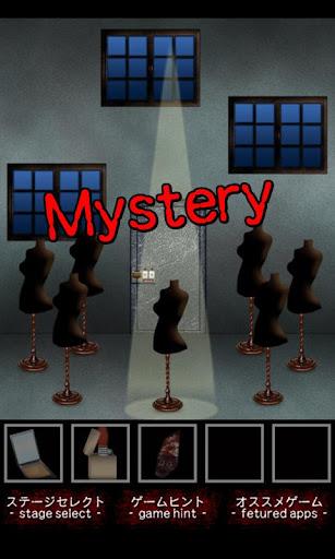Escape Game Numbers 1.9 Windows u7528 5