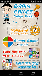 Memory Games Mega Pack HD Free- screenshot thumbnail