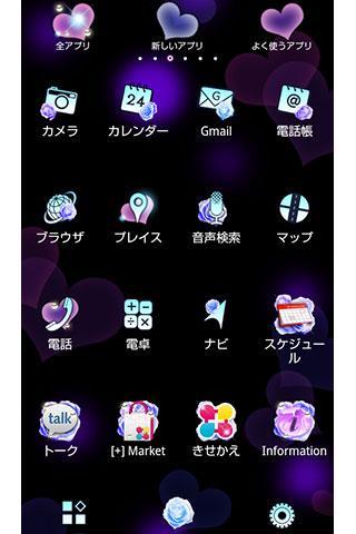 Prism Heart for[+]HOMEu304du305bu304bu3048u30c6u30fcu30de 1.1 Windows u7528 4