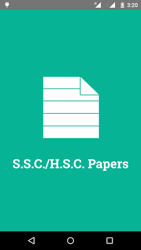 【免費教育App】SSC-HSC Paper Collection-APP點子