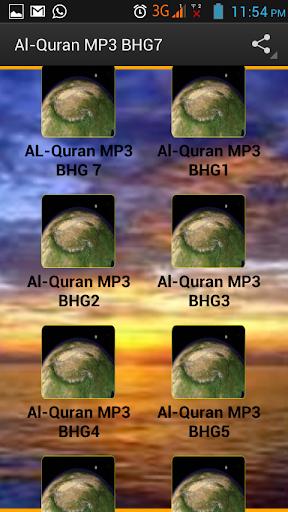 Al-Quran MP3 BHG7