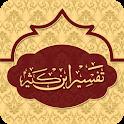 Tafsir Ibne Kasir Urdu icon