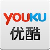 App Youku-Movie,TV,cartoon,Music version 2015 APK