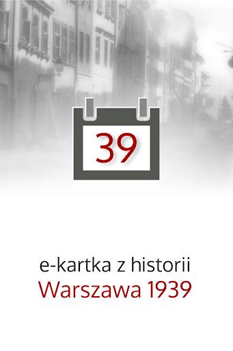 e-kartka 1939